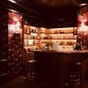 Le bar privé