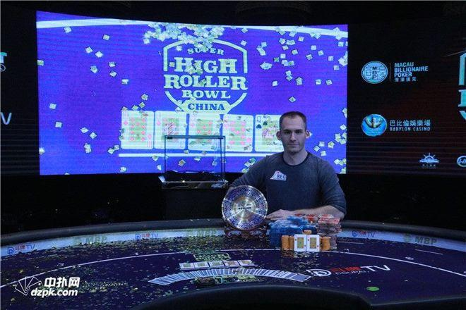 Super High Roller Bowl China : la part du lion pour Justin Bonomo