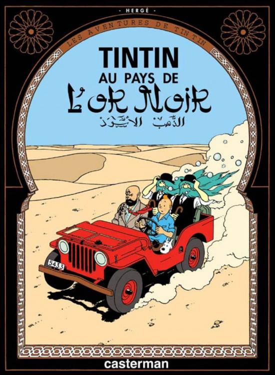Tintin_au_pays_de_l_or_noir_Les_Aventure