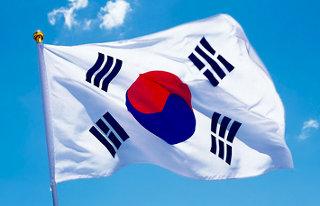 Corea flag.jpg