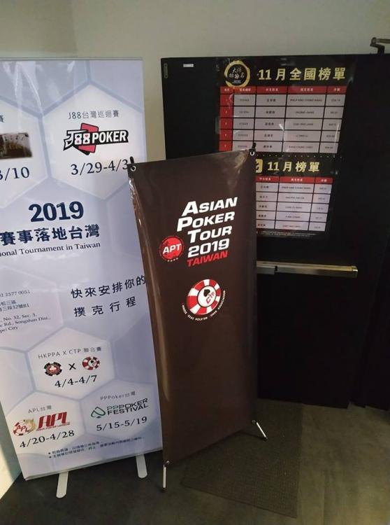 APT Taipei.jpg