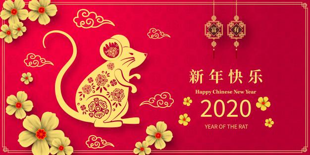 Nouvel-an-chinois-2020.jpg.02653981ecfe938c218a207d94fd9107.jpg