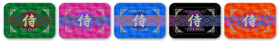 Geisha-Planche.jpg