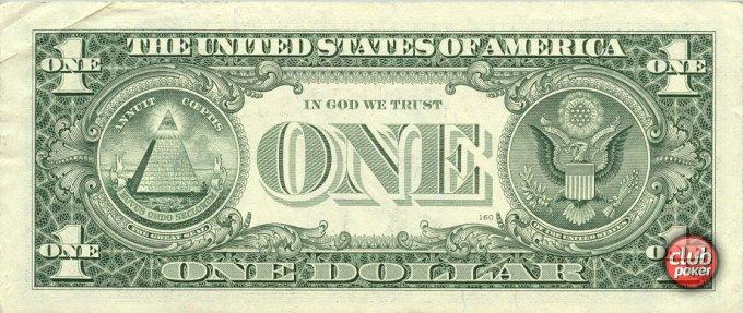 dollar-908434.jpg