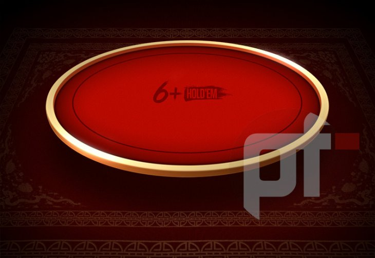 Six Plus Hold'em : bientôt du Short Deck sur PokerStars