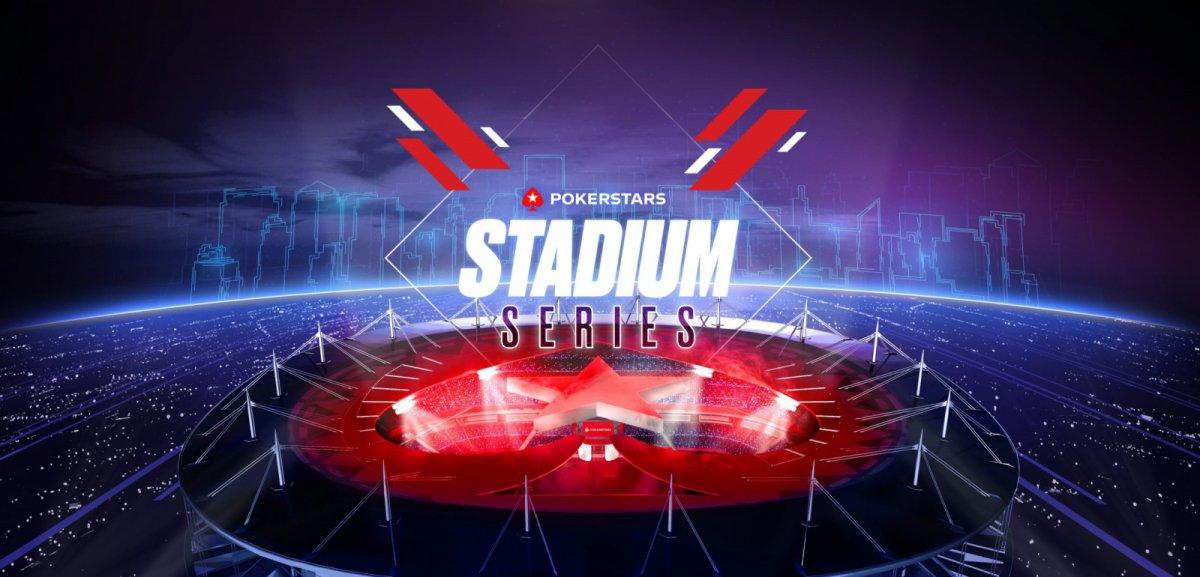 Stadium Series de PokerStars : les premiers qualifiés pour la grande finale