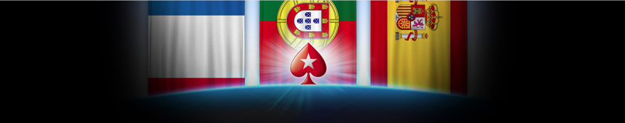 France, Espagne, Portugal PokerStars