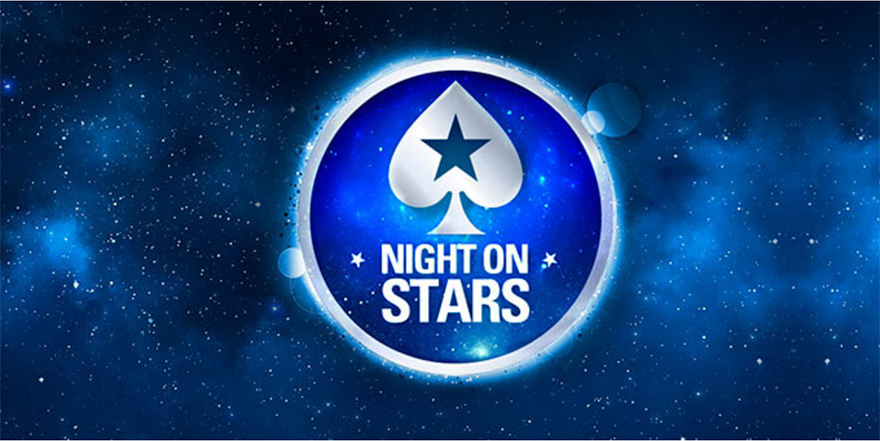 Logo_NightonStars